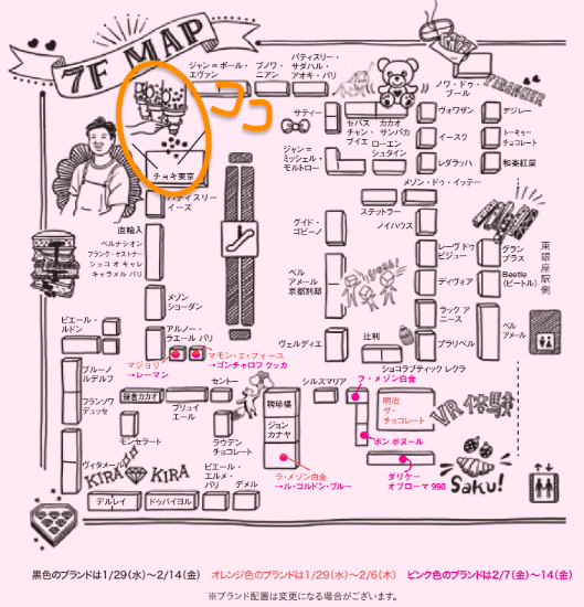 GINZA Sweets Collection 2020のMAP