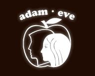 アダムアンドイブ